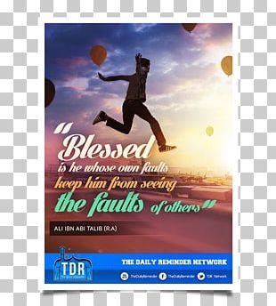 Motivational Poster Islam Advertising Muslim PNG