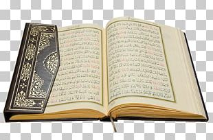Quran Hadith Al-Masjid An-Nabawi Tawhid Islam PNG