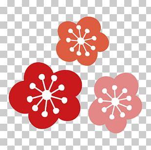 Illustration Japanese New Year Flower Floral Design PNG