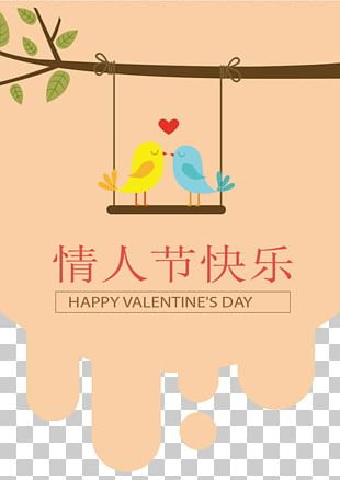Poster Valentine's Day Illustration PNG