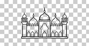 Kaaba Sultan Ahmed Mosque Al-Masjid An-Nabawi Badshahi Mosque PNG