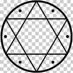 Alfred Kropp: The Seal Of Solomon King Solomon's Ring Judaism Star Of David PNG