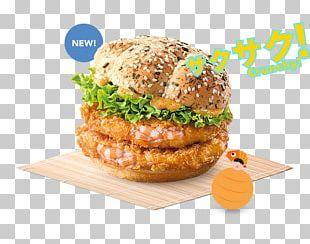 Salmon Burger Hamburger Cheeseburger Whopper McDonald's Big Mac PNG