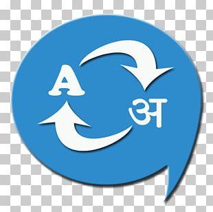App Store Puzzle Advance Apple Translation Mobile App PNG