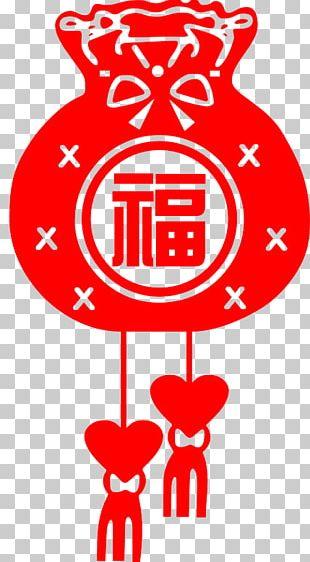 Chinese New Year Fukubukuro Papercutting Red Envelope PNG
