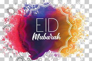 Ramadan Eid Al-Fitr Eid Mubarak Islam Sticker PNG