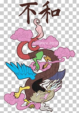 Chinese Dragon Discord Art Chinese Characters PNG