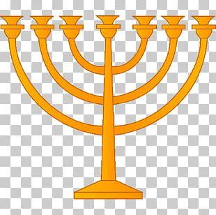 Second Temple Menorah Temple In Jerusalem Judaism Solomon's Temple PNG