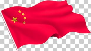 Flag Of China National Flag Icon PNG