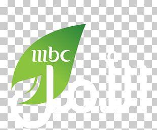 Logo MBC Bahrain INJAZ Design PNG