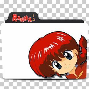 Ranma ½ Desktop Ryu Kumon AcFun PNG