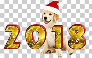 2018 Xmas Dog PNG