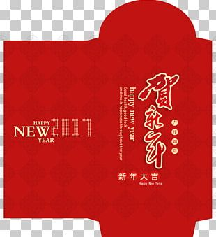 Chinese New Year New Years Day Red Envelope Chinese Paper Cutting PNG
