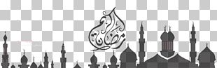 Ramadan Fasting In Islam Computer Icons PNG