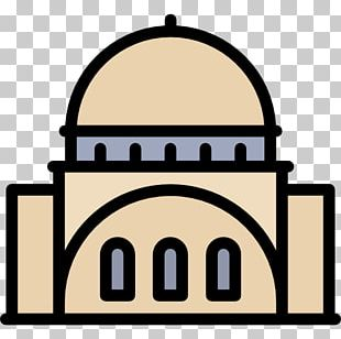 Stephen Wise Free Synagogue Western Wall Temple Judaism PNG