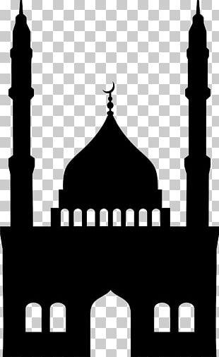Mosque Muslim Islam Illustration PNG