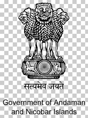 Sarnath States And Territories Of India Lion Capital Of Ashoka State Emblem Of India Government Of India PNG