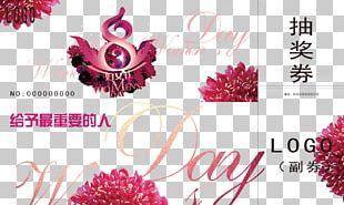 International Womens Day Woman U4e09u516b March 8 PNG