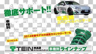 Car Logo Motor Vehicle Green PNG