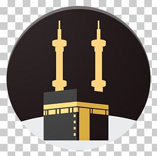 Great Mosque Of Mecca Kaaba Al-Masjid An-Nabawi Quran Hajj PNG