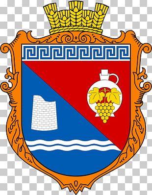 Coat Of Arms Ukrainian Heraldry Society Crest Tarasivka Village Council PNG