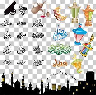Quran Ramadan Islam Religion PNG