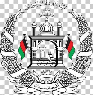 Emblem Of Afghanistan Flag Of Afghanistan National Emblem Symbol PNG