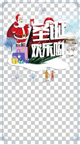 Christmas Poster Illustration PNG