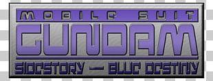 Display Device Vehicle License Plates Motor Vehicle Registration Font PNG