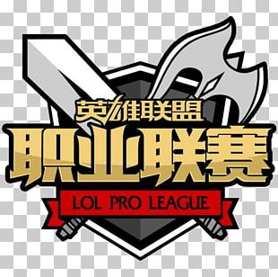 Tencent League Of Legends Pro League European League Of Legends Championship Series Royal Never Give Up PNG