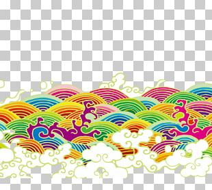 Wind Wave Animation Cartoon PNG