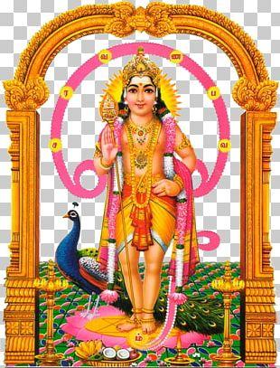 Om Saravana Bhava Shiva Kartikeya Ganesha PNG