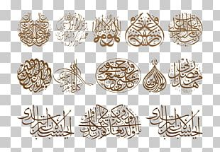 Islamic Calligraphy PNG