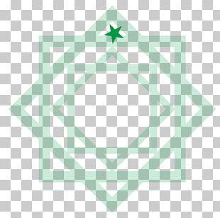 Chroma Key Green PNG