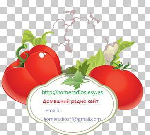 Bush Tomato Vegetarian Cuisine Food Vegetable PNG