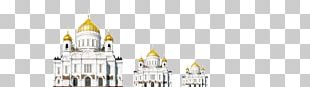 Place Of Worship Cathedral Of Christ The Saviour PNG