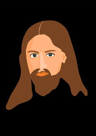 Christianity Messiah PNG