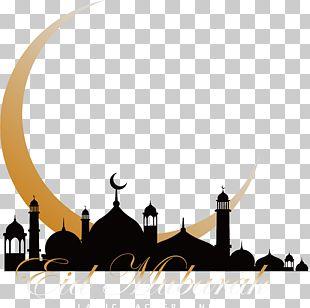 Quran Mosque Islam Ramadan PNG