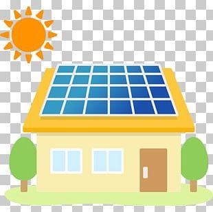 Photovoltaics House Miyazaki 土地 スマートハウス PNG