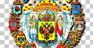 Coat Of Arms Of The Russian Empire Tsardom Of Russia Coat Of Arms Of Russia PNG