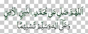 Quran Allah Dhikr Tasbih Islam PNG