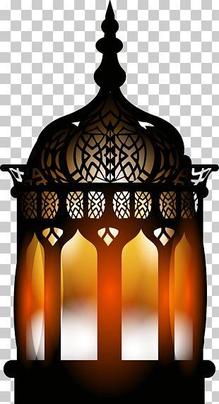 Quran Islam Ramadan PNG