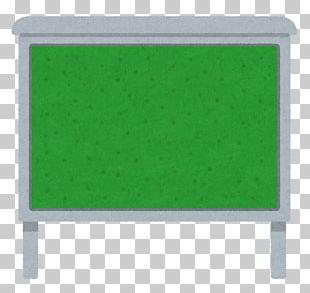 Bulletin Board System Japan Blog School PNG
