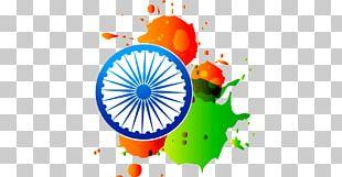 Rajpath Republic Day January 26 Desktop Wish PNG
