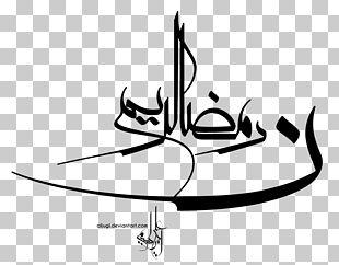 2 Ramadan 5 Ramadan 6 Ramadan 1 Ramadan PNG