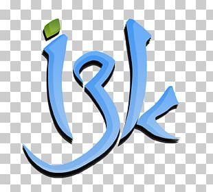 Logo Blog Sultan Alam Shah Islamic College Brand PNG