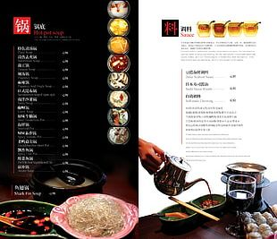 Japanese Cuisine Sushi Food PNG
