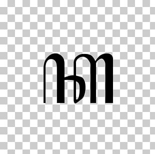 Javanese Script Balinese Alphabet Ka Writing System PNG