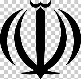 Emblem Of Iran Allah God Islam PNG