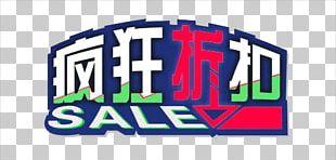 Discounts And Allowances Sales Promotion Art PNG
